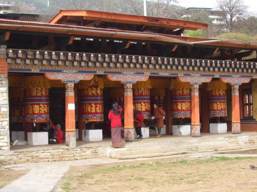 prayer wheels are everywhere in Bhutan. Always turn them w/ your Right hand in a clockwise direction to accumulate wisdom and good karma.